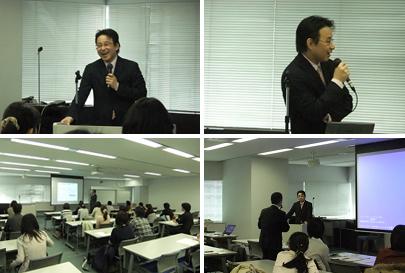「日本感情学会」主催 医療講演会