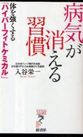 book_news.jpg