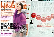 health201010.jpg
