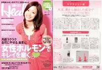 health201106.jpg