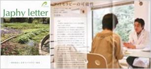 japhy201105.jpg