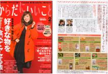 karadaniiikoto201112.jpg