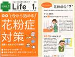 life201202.jpg