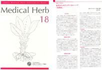 hbr201112.jpg